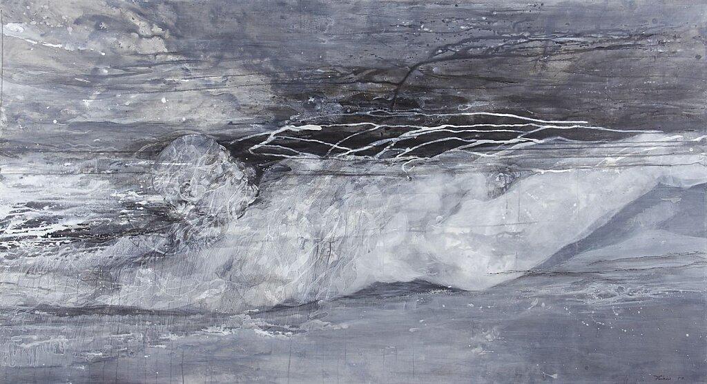 Oceanos Interiores IV (2013)