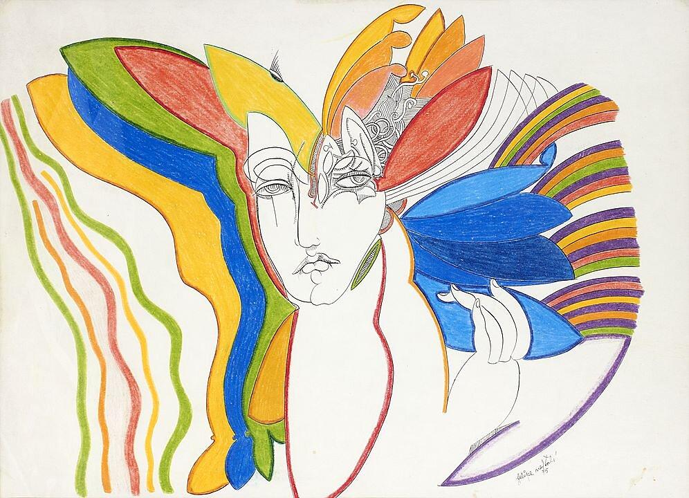 El paisaje del rostro (1975)